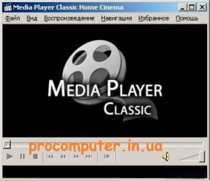 media player classic русская версия