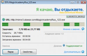 13590415728_download_master