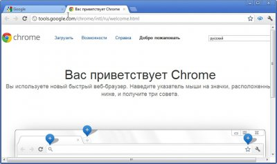 1361017831_google-chrome_2