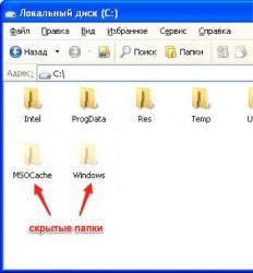 1325684262_hidden_folder_xp1