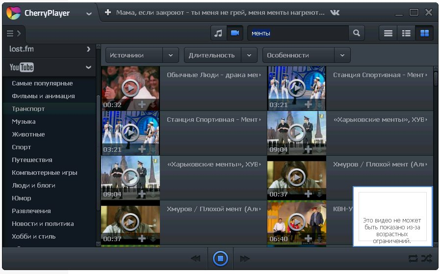 Flash html5 web video player 1. 0 download.